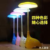 220V床頭燈可愛小象燈可充電臥室床頭小夜燈LED觸摸調光臺燈 ys3279『伊人雅舍』TW