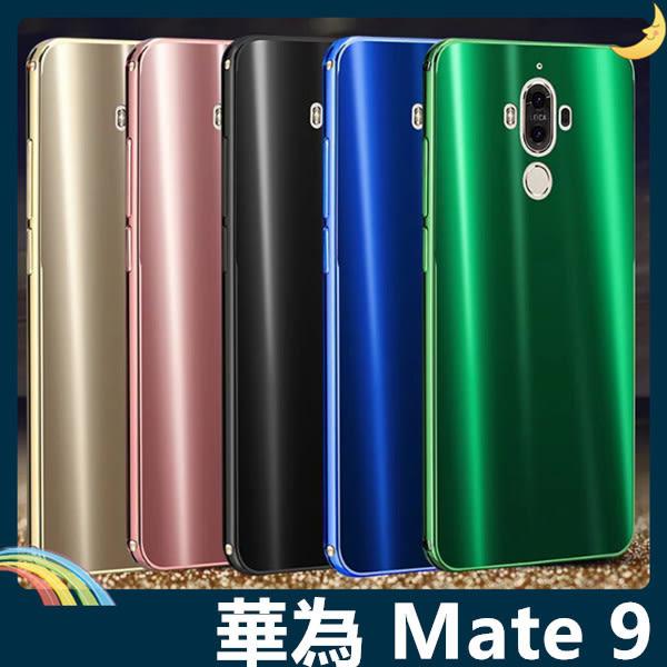 HUAWEI Mate 9 金屬邊框+炫彩壓克力後蓋 鏡頭保護 二合一組合款 保護框 保護套 手機套 手機殼 華為