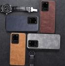 複古皮紋皮套防摔三星S10+手機殼 SamSung S9plus保護套 三星S20/S10/S9/S8 Plus保護殼 Galaxy S20 Ultra手機套