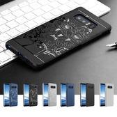 三星 Note8 J7 Pro J3 Pro A8 2016 刀鋒系列 手機殼 保護殼 全包 防摔 矽膠 軟殼 Note8手機殼