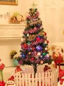 圣誕節布置圣誕樹仿真樹
