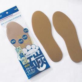 【好市吉居家生活】生活大師 UdiLife PR-12L 防臭型男用活性炭鞋墊(L) 透氣鞋墊