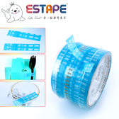 【ESTAPE】抽取式OPP封口透明膠帶|需冷藏(藍)|2入(11mm x 55mm/易撕貼)