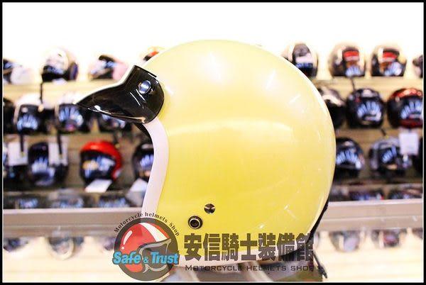 [中壢安信]GP5 D305 珍珠粉黃 亮彩束圈 安全帽 復古帽 半罩式安全帽