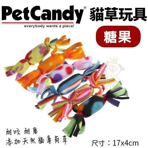 *WANG* PetCandy貓草玩具-糖果.添加貓薄荷草 耐咬 耐磨.貓玩具.隨機出貨不挑款