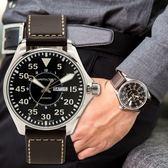 HAMILTON 漢米爾頓 KHAKI 飛行時尚真皮腕錶 42mm H64611535 熱賣中!