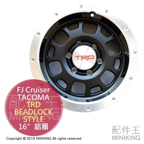日本代購 空運 US TOYOTA 越野車 FJ Cruiser TACOMA TRD beadlock 輪胎 鋁圈