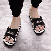 大碼一字拖鞋室內情侶拖鞋男涼拖鞋新款時尚潮流外穿室外 黛尼時尚精品