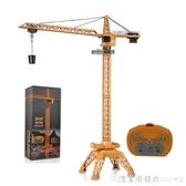 塔吊起重機電動遙控無線男孩塔吊工程車吊車男女兒童玩具模型 NMS漾美眉韓衣