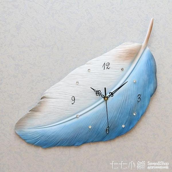 一紅家用客廳時尚鐘錶現代北歐掛鐘簡約創意時鐘靜音個性大氣掛錶