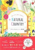 溫暖自然鄉村風格圖樣素材集:附DVD-ROM