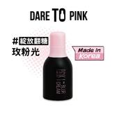 Pink 粉透肌潤白潤色乳 30ml