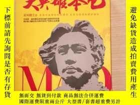 二手書博民逛書店罕見大英雄本色Y18124 中國出版集團 出版2015