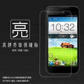 ◆亮面螢幕保護貼 亞太 A+ E1 ZTE N880G 保護貼 軟性 亮貼 亮面貼 保護膜