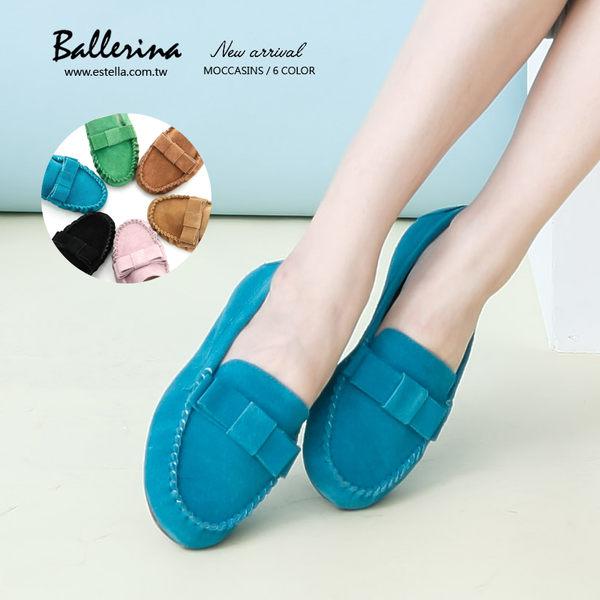 Ballerina-牛麂皮小蝴蝶莫卡辛豆豆鞋
