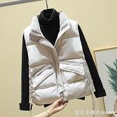棉馬甲女短款2020秋冬季新款韓版寬松羽絨棉背心外穿時尚百搭外套 美眉新品