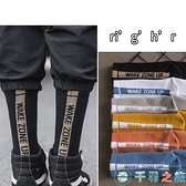 4雙裝 中筒長襪襪子男薄款防臭透氣純棉籃球襪【千尋之旅】