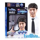 FastWhite齒速白 男仕 3步驟DIY快速居家牙托式牙齒美白組(3ml x 2)