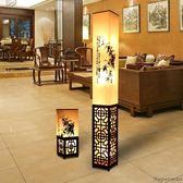 落地燈 - 現代新中式印花雕花實木落地燈檯燈床頭燈 jy【快速出貨中秋節八折】