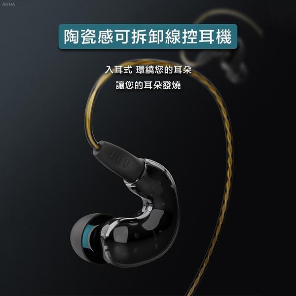 【歐文購物】ASK 動鐵陶瓷感可拆卸線控耳機 有線耳機 耳機 可拆卸 超高音質3.5