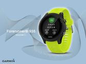 【時間道】GARMIN -預購-贈鋼化防爆膜 Forerunner935 GPS全方位鐵人運動錶-黃 免運費