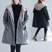 2018冬裝新款韓版寬鬆大碼中長款加絨加厚撞色拼接連帽棉衣外套女