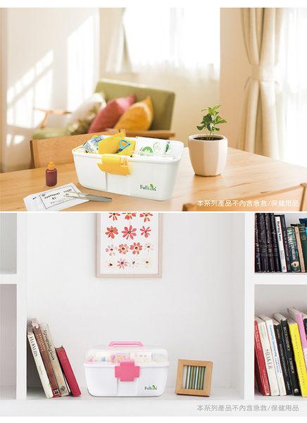 Fullicon護立康-馬卡龍配色雙層家庭保健醫藥箱/藥物收納箱/急救箱-粉紅色