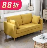 沙發沙發小戶型客廳現代簡約雙人三人租房公寓服裝店鋪網紅款布藝沙發(快速出貨)