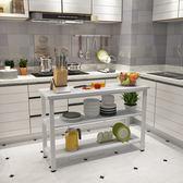 置物架 切菜桌家用簡易廚房操作台置物桌三層鋼木餐桌收納儲物桌廚房桌子xw 滿千88折