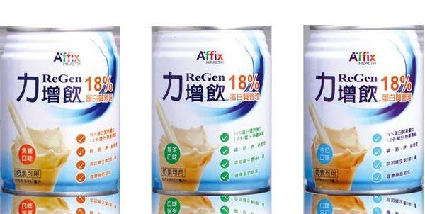 ▲禮盒組▲【力增飲】18%-焦塘/抹茶/杏仁 口味237mlX6瓶