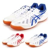 ASICS ATTACK HYPERBEAT SP 3 男女桌球鞋 (免運 乒乓球≡體院≡