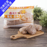 【義美】地瓜穀物饅頭(480g/6粒/包)