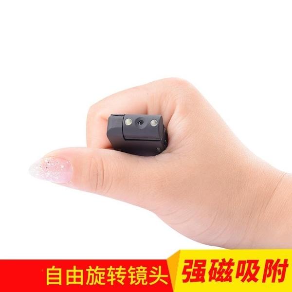 錄音筆 錄音筆隨身攝像頭功能 專業高清1080P小型錄像設備錄音攝像一體機 果果生活館