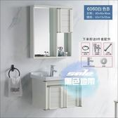 浴櫃 太空鋁洗手盆浴室櫃組合 現代簡約小戶型 陶瓷洗漱台一體新款吊櫃T 2色