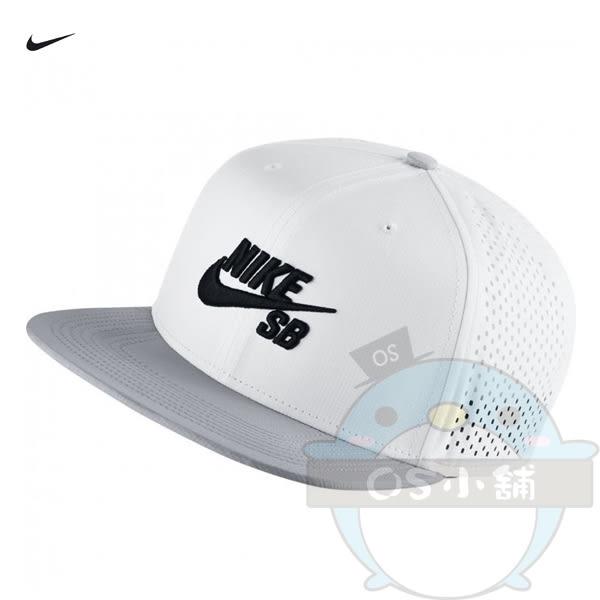 (特價) NIKE SB PERFORMANCE 司機帽 629243-101 白色 電繡 可調後扣 棒球帽 【代購】