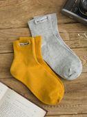 5雙ins襪子女生中筒襪韓版學院風日系純棉原宿風百搭運動襪韓國潮 萬聖節服飾九折