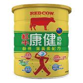 紅牛康健奶粉-益視葉黃素配方1.5kg【愛買】