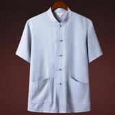 中國風夏季唐裝男短袖上衣中老年人夏裝爸爸棉麻老人漢服爺爺襯衣 圖拉斯3C百貨