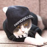 定制貓衣服寵物貓咪搞笑秋裝潮牌帶帽衛衣英短小貓暹羅幼貓秋冬裝 東京衣櫃