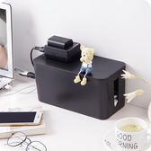 優思居 家用插線板收納盒 桌面插座插排整理盒子電源線收納集線盒推薦(滿1000元折150元)