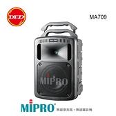 送SC75背包 MIPRO 嘉強 MA-709 + CDM-3A USB錄放音座模組 UHF雙頻 手提無線擴音組(新寬頻) 藍芽功能