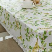 美式鄉村北歐棉麻小清新歐式田園碎花長方形餐桌布布藝圓茶幾 「潔思米」