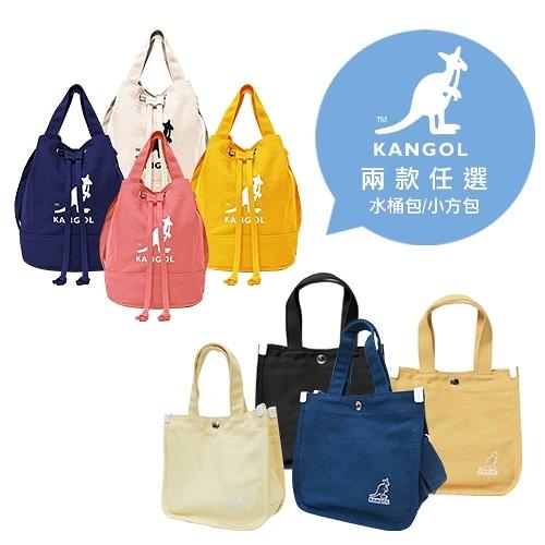 [母親節特惠] KANGOL 英國袋鼠 側背包 經典LOGO 水桶包 小方包 得意時袋