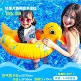 游泳圈 游泳圈兒童加厚充氣寶寶坐圈嬰幼兒座艇趴圈小孩救生圈0-1-3-6歲 全館免運 雙12