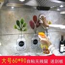 家用廚房防油貼紙大號加厚耐高溫台瓷磚貼防水防油自粘牆體貼紙 店慶降價