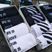 女士襪子4雙禮盒裝情侶款棉質運動字母潮牌襪子女 中筒高筒麻葉楓葉襪子男(免運)