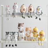 北歐創意可愛動物吊腳娃娃客廳小擺件家居飾品少女房間ins風裝飾 小城驛站
