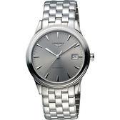 LONGINES 浪琴 Flagship 經典純粹機械腕錶/手錶-灰/38.5mm L48744726