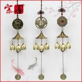 金屬銅風鈴掛飾門飾純銅鈴鐺