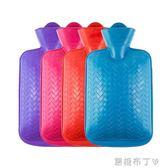 熱水袋女注水小號暖水袋成人大號裝水灌水毛絨可愛防爆橡膠暖肚子 焦糖布丁